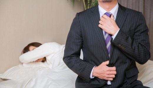 【事例紹介】高額な不貞慰謝料請求を受けた事案