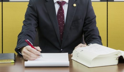 親にバラす・職場にバラすと脅されている場合の対処方法