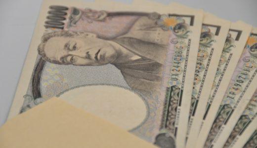 【事例紹介】地元の強面の先輩から恐喝を受け続け250万円を支払っていた事案