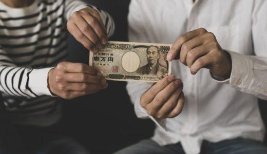 【事例紹介】愛人契約期間中の報酬名目で多額の金銭を請求された事案