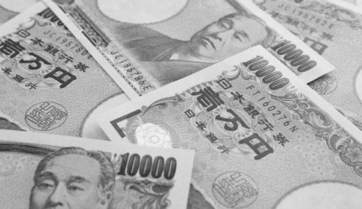【事例紹介】元交際相手から約1500万円の支払いを請求された事案