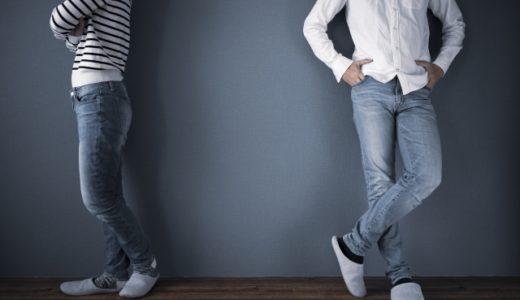 男女トラブルの予防
